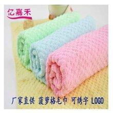 一次性纯棉毛巾批发厂家处理菠萝格70克素色洗浴毛巾出厂价格低