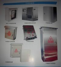 四川成都生產GGD配電柜殼體、配電箱殼體、箱變殼體、環網柜廠家圖片