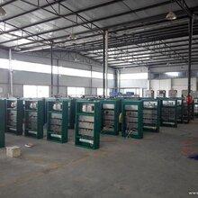 成都XMJ电表箱生产厂家直销、成都计量箱生产厂家销售计量箱图片