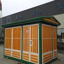 生产销售:环网柜、中置柜、六氟化硫充气柜、箱式变电站图片