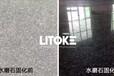鋰基混凝土密封固化劑硬化地坪施工停車場固化地坪地面起砂翻新處理