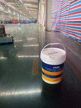 水泥地面加固剂地面起砂起尘处理旧地面改造力特克固化剂光亮剂硬化剂