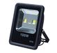 供应四川LED投光灯50W100W150W泛光灯厂家