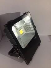 LED投光灯厂家LED泛光灯厂家LED投射灯厂家中山投光灯生产厂家