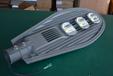 50W100W120W150W集成款LED路灯晶元芯片路灯高亮高寿命道路灯