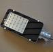 12W24W30W50W60W80W100W小金豆LED路灯零电费太阳能路灯头
