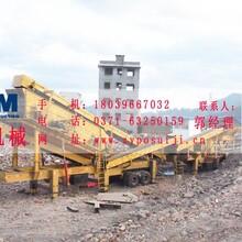 安徽移动式建筑垃圾处理设备工艺流程