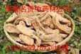 玛卡功效北京滇冀名贵中药材公司联系低价批发