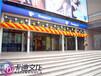 店铺商场开业周年庆气球布置装饰