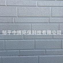 河北秦皇岛金属雕花板保温防火外墙装饰板厂家直销图片