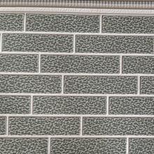 河北廊坊厂家直销外墙挂板金属装饰板旧房改造护墙板图片