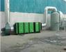 浙江台州环保设备水喷淋光氧催化废气净化除臭装置报价