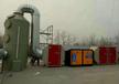 山西渭南长期批发光氧化废气除臭净化设备交货快更专业