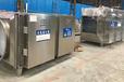 浙江绍兴工业废气净化环保设备不锈钢型光氧催化处理器
