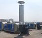 河南郑州废气治理设备批发定做光氧催化装置现货供应