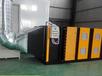 环保推荐uv光解高效废气处理设备uv光解废气净化器定做