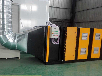 北京生产销售环保达标废气治理净化光氧化净化器厂家报价