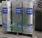重庆垫江环保设备厂家工厂工作环境改良光氧催化净化器