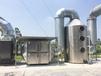 山东塑料厂空气净化车间废气治理uv光氧催化处理器
