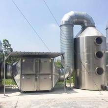 批发供应等离子光氧复合一体供应废气处理器