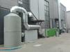 江苏食品厂废气处理uv光氧催化尾气除臭环保设备