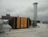 山东供应造纸厂废气处理设备uv光解氧化催化环保箱