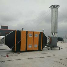 山东威海定做光氧箱废气净化器uv光解处理设备