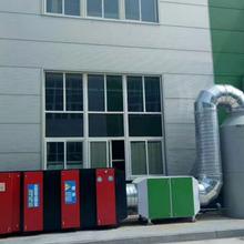 烟台uv光解高效除味废气净化处理环保设备