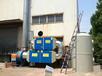 山东橡胶厂废气uv光解氧化催化废气净化器