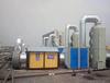 陕西商洛塑料厂生产废气净化设备光催化除臭处理环保设备