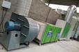 山东泰安活性炭环保箱uv光解漆雾废气处理设备