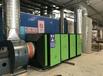 山东菏泽厂家定做新款uv光解工业废气除臭处理环保设备