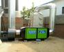 江苏淮安技术安装光氧催化uv光解工厂废气净化设备