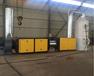 山東泰安環保設備廠家光氧催化廢氣處理光解除臭環保箱簡介