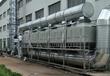 河北保定環保設備批發活性炭吸附催化燃燒凈化成套設備