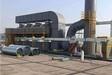 吉林長春工業廢氣凈化器廠家催化燃燒器環評專用環保設備