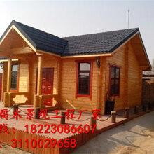 重庆木屋别墅设计修建厂家制作休闲木屋度假木屋木屋造价木屋设计木屋搭建
