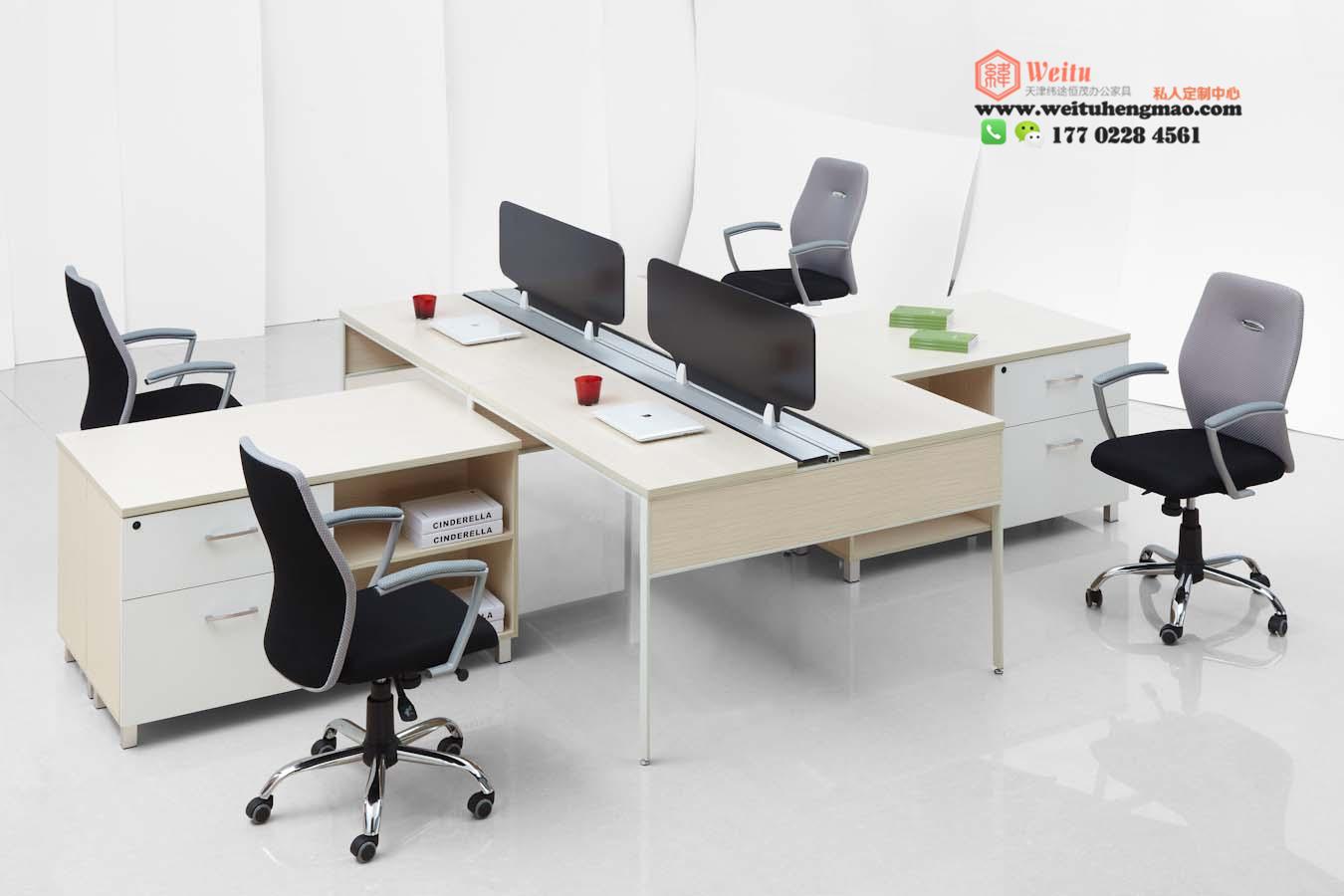 屏风办公桌样式