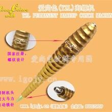 貴州紋繡機批發蘭州愛尚色海螺機遵義LOVE繡眉機圖片