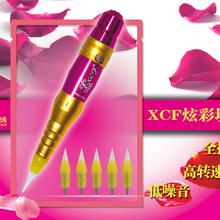 山西哪里有炫彩坊品牌正品纹绣机XCF炫彩坊全新一体机图片