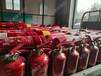 天津滅火器維修消防器材維修滅火器換粉年檢全市提供上門取送