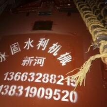 现货供应0.5-20T螺杆启闭机定做大中型卷扬式启闭机图片