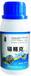 水產藥/殺錨頭鳋特效藥/水產錨頭鳋——錨鳋克