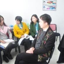 江苏形象顾问培训,色彩顾问培训,服装设计网络班培训,四季色彩色彩顾问面向全国招生中