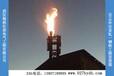 转炉煤气放散点火轧一钢铁找武汉海韵厂家直销点火装置