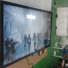 广州晶笛诺厂家直销LED滚动显示屏、嵌入式显示屏图片