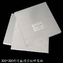 什么是铝蜂窝板铝蜂窝复合板铝蜂窝板多少钱一平方