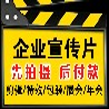 徐州宣传片纪录片访谈片视频后期剪辑二维MG动画影视特效栏目包装