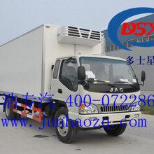 江淮4.1米大厢冷藏车