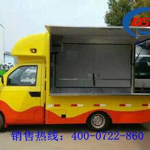 湖北俊浩供应开瑞售货车厂家年中大促销